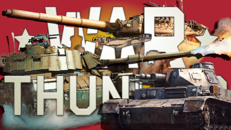 Открываем Type 75 SPH ч.2 War Thunder 1.91