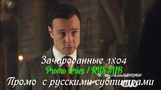 Зачарованные 1 сезон 4 серия - Промо с русскими субтитрами (Сериал 2018) // Charmed (CW) 1x04 Promo