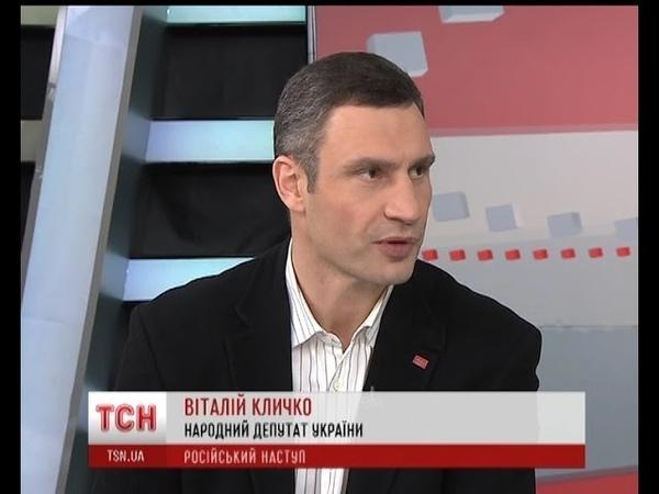 Кличко: Янукович -- це історія, а Тягнибок не фашист