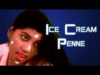 Ice Cream Penne - Tamil Masala Movie - Shakeela - Hema - Devika