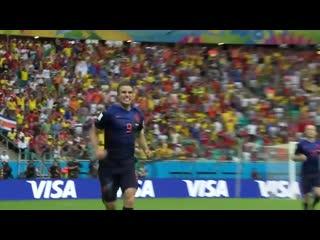 Испания  Нидерланды. 1:1. Робин ван Перси
