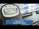 Облицовка потолка черная комфорт без обтяжки с плафоном на Лада Нива 4х4 | MotoRRing