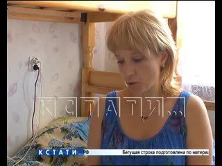 Виртуальная террористка из Воронежа за 4 года превратила жизнь нижегородской семьи в кошмар