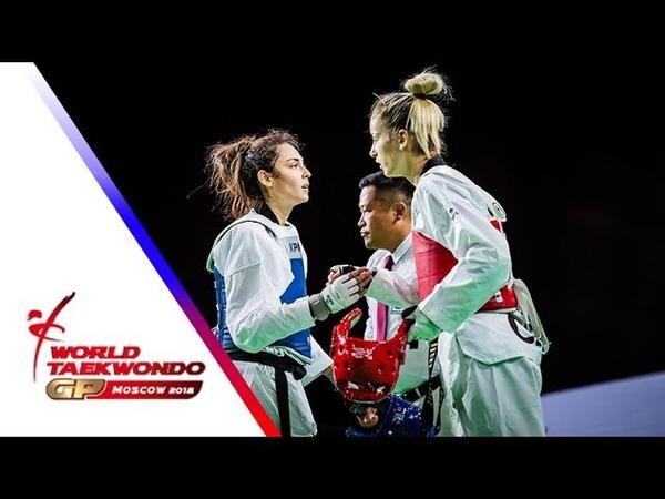 Moscow 2018 World Taekwondo GP-Final [female -57Kg] YAMAN, IREM(TUR) vs VULETIC, BRUNA(CRO)