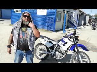 ХОНДА  ДЕГРИ  дополнительное   Видео  Контрольное