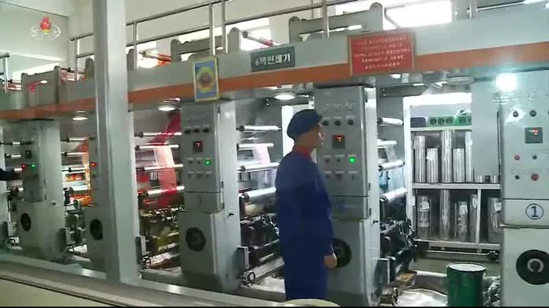 대중운동의 불길속에 전진하는 일터 -3중3대혁명붉은기 락랑영예군인수지일용품공장-