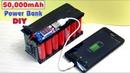Видео Как сделать блок питания 50 000 мАч от аккумулятора ноутбука Scrap Rfr cltkfnm ,kjr gbnfybz 50 000 vFx jn frrevekznjhf