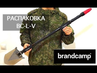 Распаковка L5 (black) Набор выживания brandcamp. Многофункциональная лопата выживания.