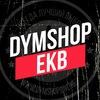 DYMSHOP EKB/Купить кальян Екатеринбург