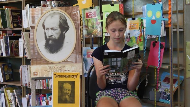 Полина Ильдякова читает философское эссе А.И. Солженицына Шарик из цикла Крохотки