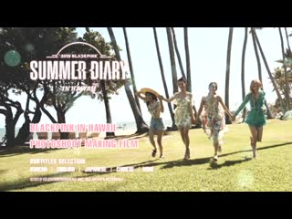 [dvd eng] 2019 blackpink's summer diary [in hawaii]