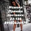 Исмоилжон Рахматов 22-135