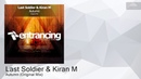 Last Soldier Kiran M - Autumn (Original Mix)