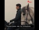 Ep 1x04_Horse ride_rus sub