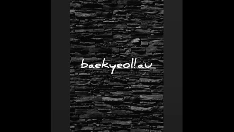 Baekyeol au fmv