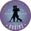 Студия бального танца «Rubins»