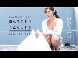 Японское порно hundred emi japanese porn all sex, big tits, handjob, cum-in-mouth, creampie, blowjob, finger fuck, bareback
