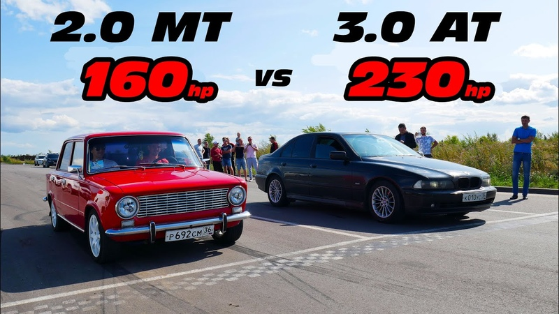 ВАЗ 2101 с двигателем от Nissan Silvia против BMW и бешеных ШКОД, тойота ЧАЙЗЕР, БМВ е34 540