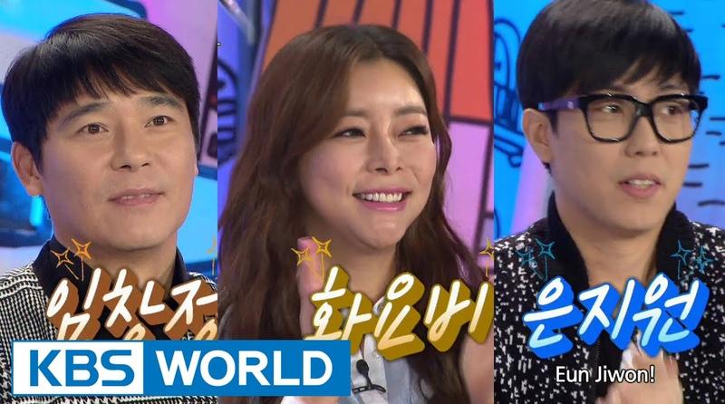 Hello Counselor Lim Changjung Eun Jiwon Hwayobi Shin Bora 2014 12 15