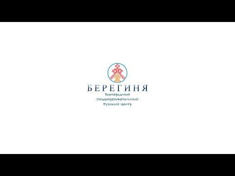 Надежда Токарева - (07-08).09.2019.Д-1_Большой Семинар.Новосибирск.Прямой Эфир.