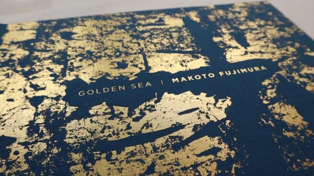 Makoto Fujimura and Gary Lichtenstein New Creation Silkscreen Prints