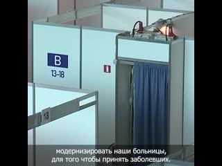 Губернатор Сант-Петербурга Александр Беглов посетил комплекс Ленэкспо