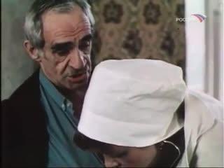 Фитиль. Врача вызывали (1987)