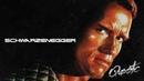 Quixotic - Schwarzenegger (Official Music Video)