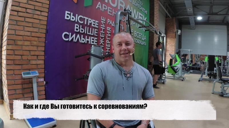 Постоянный клиент Чалин Александр