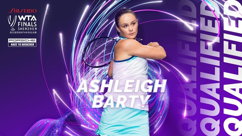 2019 Porsche Race to Shenzhen: Ashleigh Barty Secures Qualification