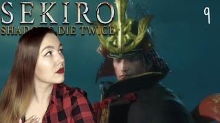 ЗА КУРО И ДВОР (9) ⛩️ SEKIRO: Shadows Die Twice ⛩️ Полное женское прохождение на русском