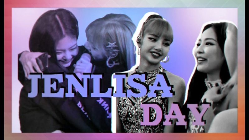 JENLISA HAPPY DAY 23rd nili in your area 😍🤩