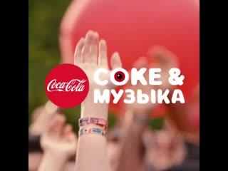 Coca-Cola_Bracelet_KAZ_POST_fix.mp4