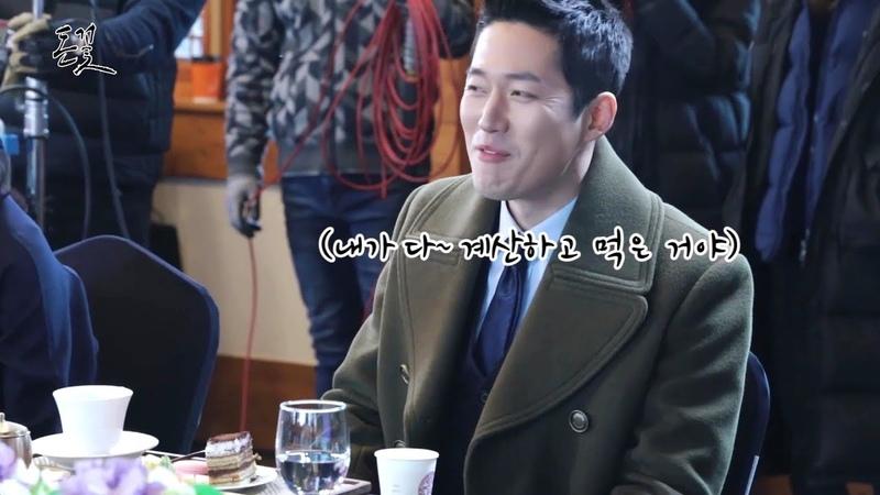 돈꽃 'Money Flower' <Making 20171216-C>Jang Hyuk,장혁,장승조,박세영,이미숙..