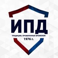 Логотип ИНСТИТУТ ПРАВООХРАНИТЕЛЬНОЙ ДЕЯТЕЛЬНОСТИ (ИПД)