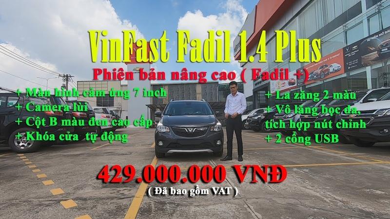 Giới thiệu VinFast Fadil 1.4L Plus. Phiên bản Fadil nâng cao sẽ được trang bị gì với giá 429 triệu?