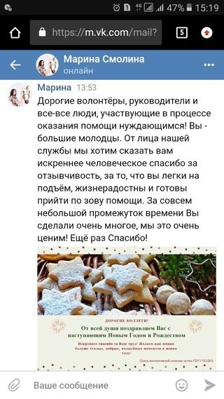 """БЛАГОТВОРИТЕЛЬНЫЙ ФОНД """"ФАРЕС"""" г Челябинск"""