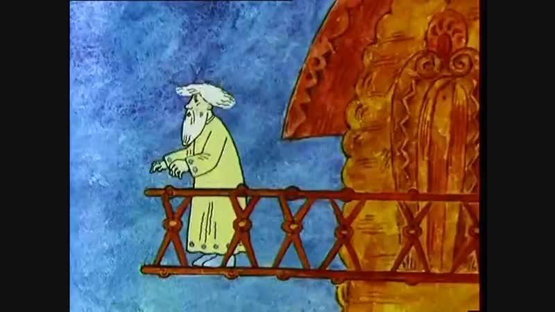 Мост Усохни моя душенька мост Корону сюды и пальтё Я пойду пощупаю Бывает е online video