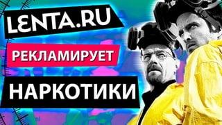 Лента статья про даркнет hudra настройка tor browser на россию гидра