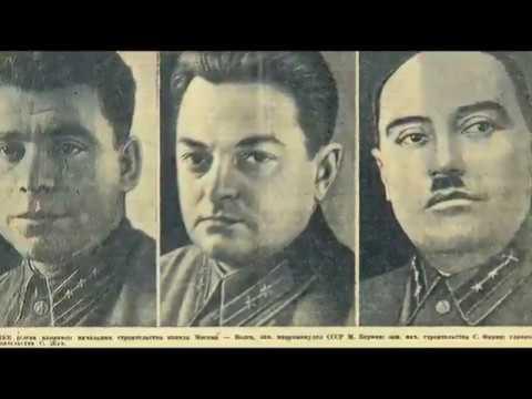 Палачи НКВД братья Берманы Борис Берман Всебелорусский Матвей Берман начальник ГУЛАГа