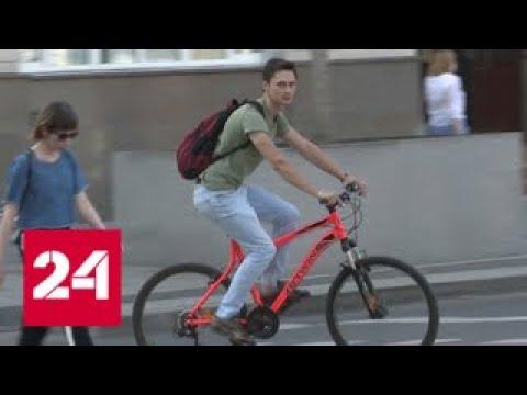 Сотни москвичей присоединились к акции На работу на велосипеде - Россия 24