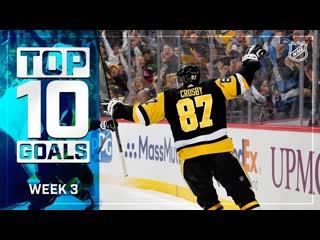 Top 10 Goals  Week 3