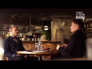 Нефильтрованный бокс (16 эпизод)