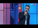 Андрей Баринов Измайловский парк 01.05.2019 Большой юмористический концерт