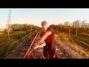 Эрика Люндмен (Лундмоен) - ЯД (Metal instrumental)
