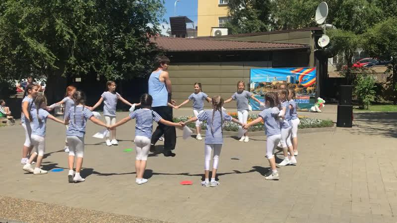 День защиты детей - 2018   Танец «Морячка»