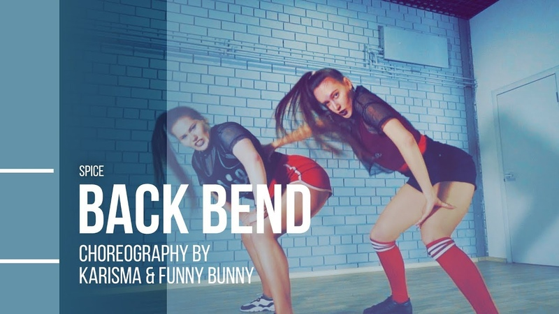 Spice - Back Bend | Dancehall choreography by Karisma Funny Bunny