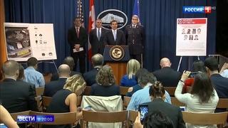 США и Нидерланды обвинили Россию в кибератаках