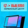 Ньюком - ремонт ноутбуков и ПК в Новокузнецке