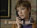 «В ПОСЛЕДНИЙ РАЗ» Как же мы любили эту песню, сколько слез пролили под неё- Людмила Барыкина